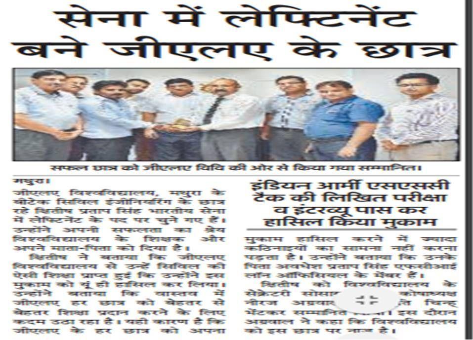 GLAUniversity Top news stories, Success stories, News today