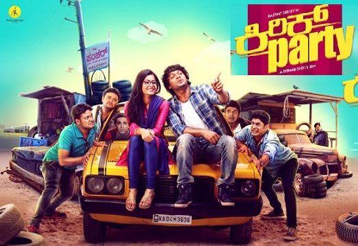 Kirik Party Movie Download 2016 Kannada Full Hd Dvdrip Http Djdunia24 Com Kirik Party Movie Download 2016 Kan Kannada Movies Kannada Movies Download Movies