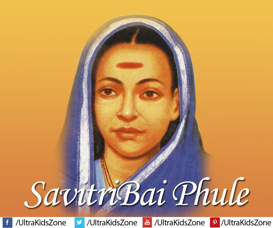 Today Is The Birth Anniversary Of The Social Reformer Savitribaiphule Who Started The First Women Schoo History Of India Indian History Right To Education