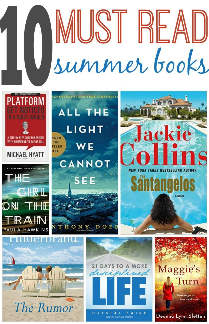 Must Read Summer Books Adult Reading Lists What Books To Read This