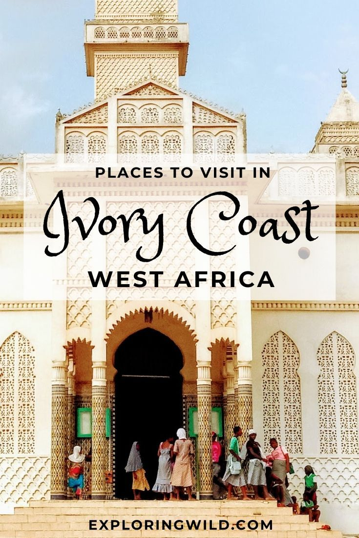 The West African country of Ivory Coast is beautiful, fascinating, and an unusual travel destination full of interesting places to visit. Here are my favorite places to visit and things to do in Ivory Coast. #Africa #AfricaTravel