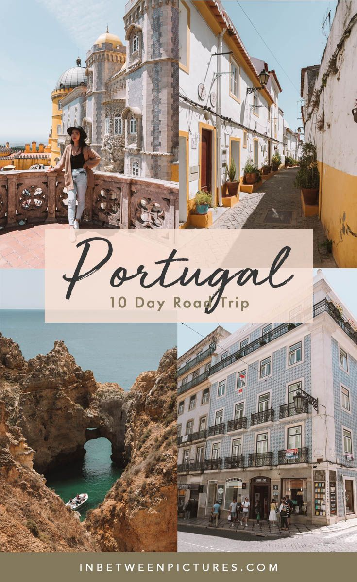 Amazing Portugal Itinerary: 10 Days Road Trip | In Between Pictures #portugal