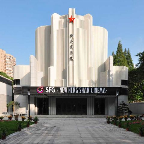 na o architectures renovated the heng shan cinema in shanghai china cinema chinese. Black Bedroom Furniture Sets. Home Design Ideas