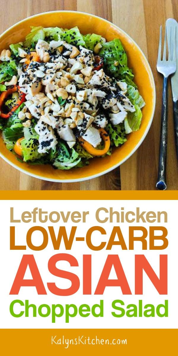 Leftover Chicken Low Carb Asian Chopped Salad Recipe Asian Chop Salad Recipe Low Carb