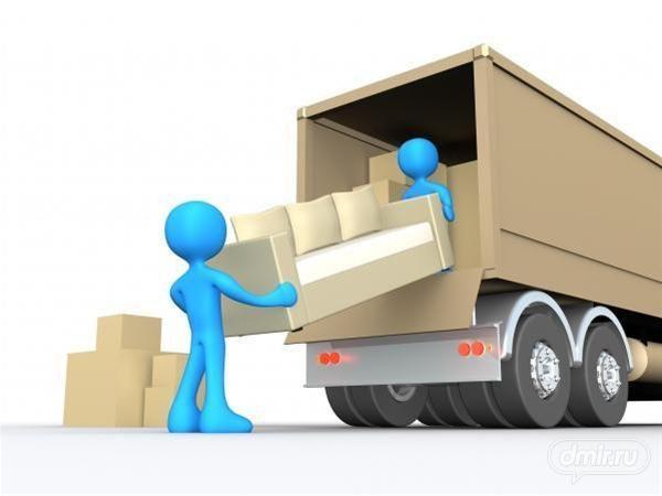 Транспорт и переезды - Киев Move-Team