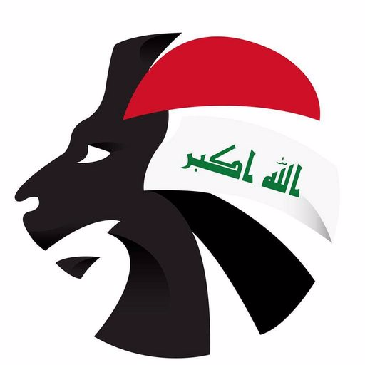 Iraq National Team Green Jersey Soccer Iraq Iraq Soccer Football Tournament