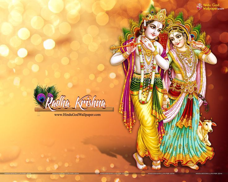 Radha Krishna High Resolution Hd Wallpapers Download Lord Epic