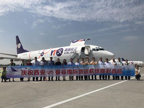 YTO expands international services with Bangkok flight