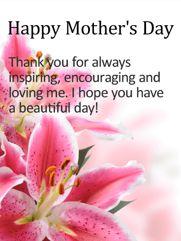 Have A Beautiful Day Happy Mother S Day Card Birthday Greeting Cards By Davia Happy Mothers Day Wishes Happy Mother S Day Card Happy Mothers Day
