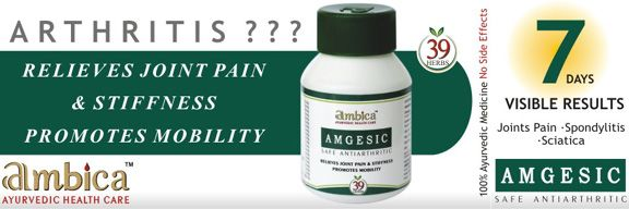 what are some arthritis medications
