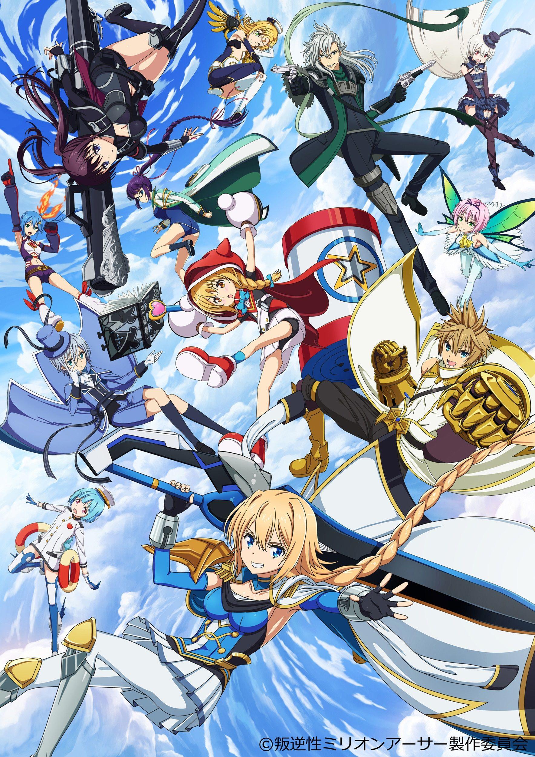 Hangyakusei million arthur 01 10 with images anime