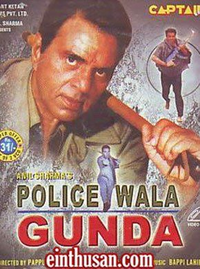 Policewala gunda hindi movie online dharmendra mukesh khanna policewala gunda hindi movie online dharmendra mukesh khanna shikha swaroop and reena roy directed by pappu verma music by bappi lahiri thecheapjerseys Images