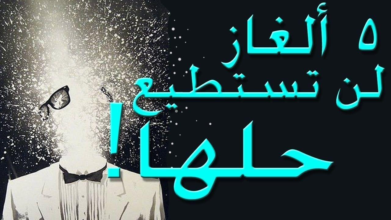 الغاز بدويه مع الحل المرسال Neon Signs Poster Neon