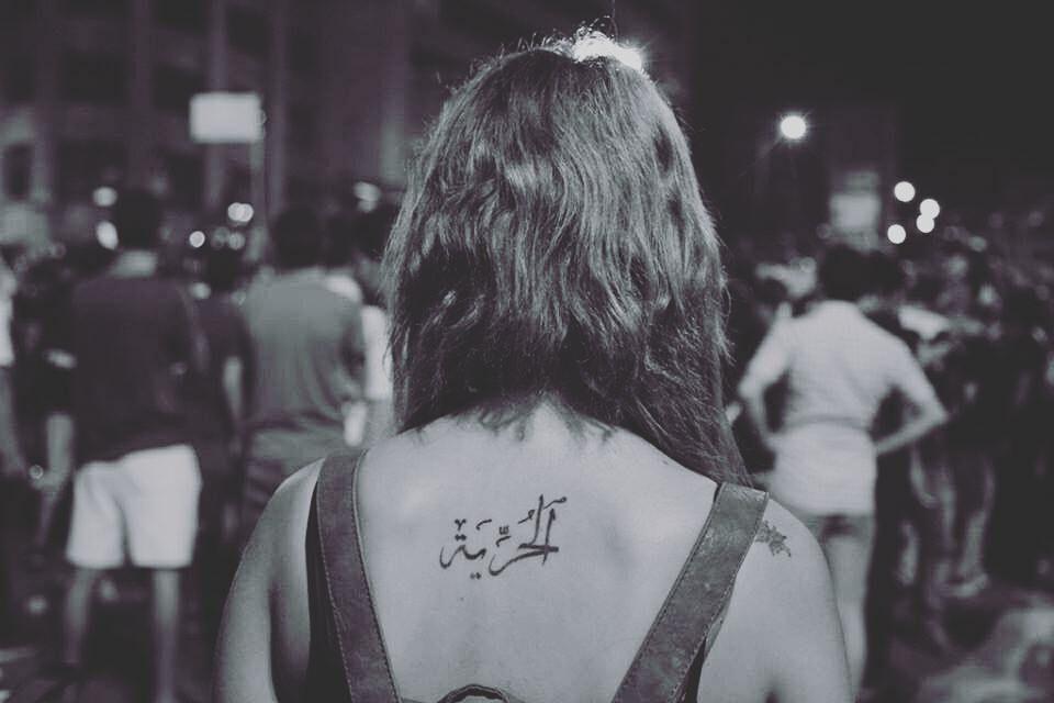 الحرية أنثى متمردة لن تنالوها مهما قاتلتوا لاجلها Arabic Tattoo Tattoos Tattoos For Women