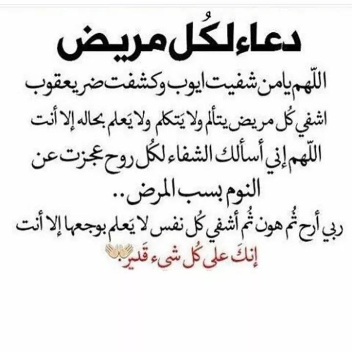 Pin By Amel Fr On Arabic Typing Quran Quotes Love Islamic Phrases Islamic Inspirational Quotes