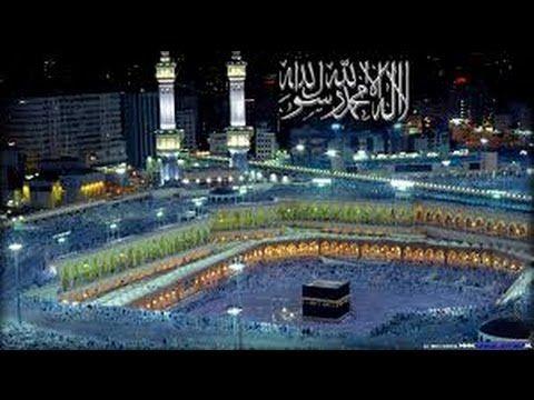 The Most Beautiful Place In The World Makkah أجمل المناطق بمكة المكرمة Mecca Wallpaper Mecca Kaaba Makkah