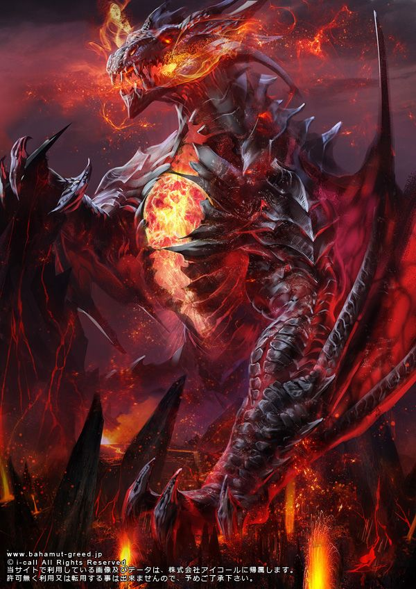 Hell Dragon Designed By *camilkuo   Posted Under Digital Art Tagged With:  Dragon, Drawings, Fantasy, Fire, Paintings U0026 Airbrushing By Fribly Editorial