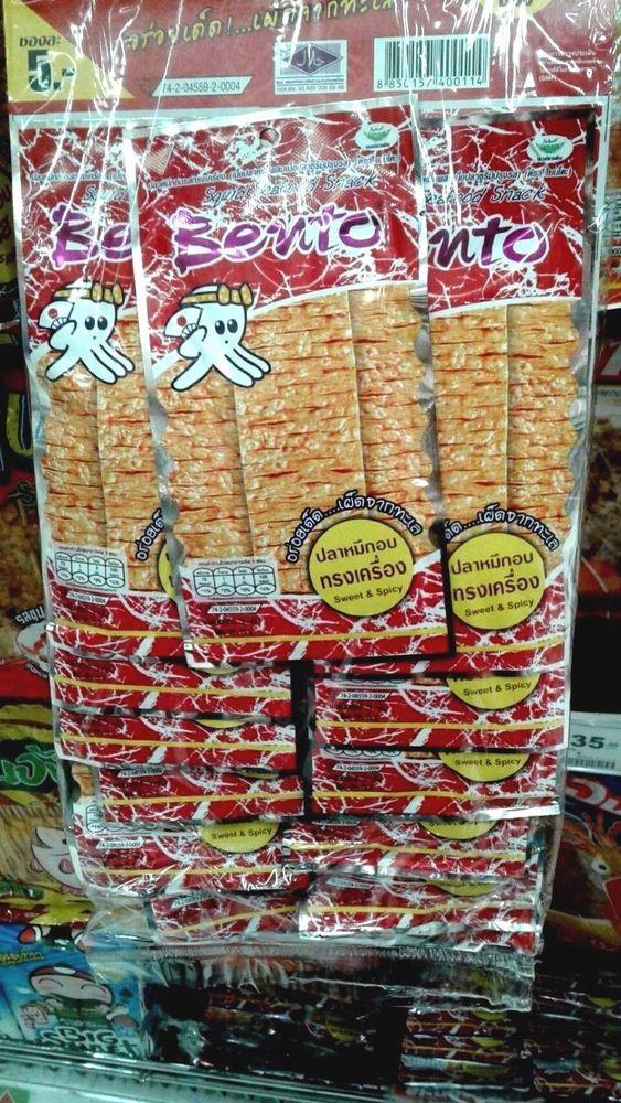 12x5g Bento Squid  SeaFood Snack Flavor Sweet Spicy Lunch Breakfast Thai  Food #Bento