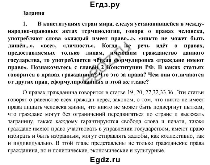 Переведенный текст по английскому за 8 класс кауфман elmer s war