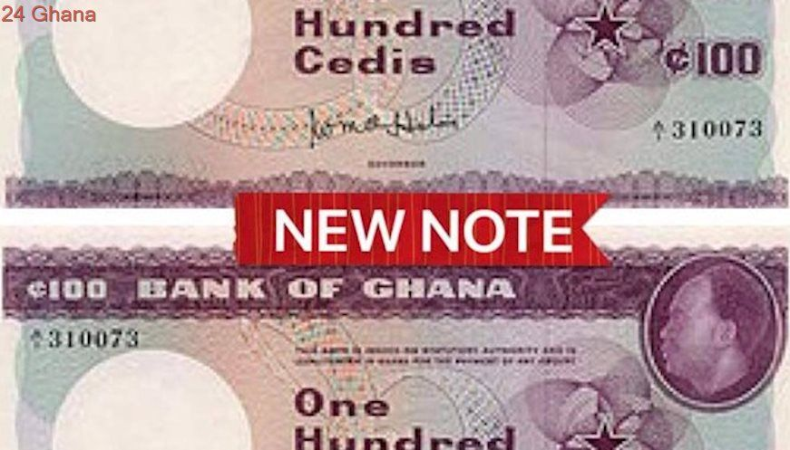 Bank Of Ghana Denies Plans To Issue Gh 100 Note Bank Of Ghana How To Plan Notes