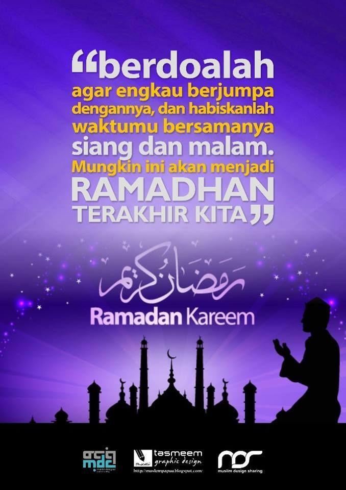 Berdoalah Semoga Dipertemukan Ramadhan Berikutnya Doa Ramadan