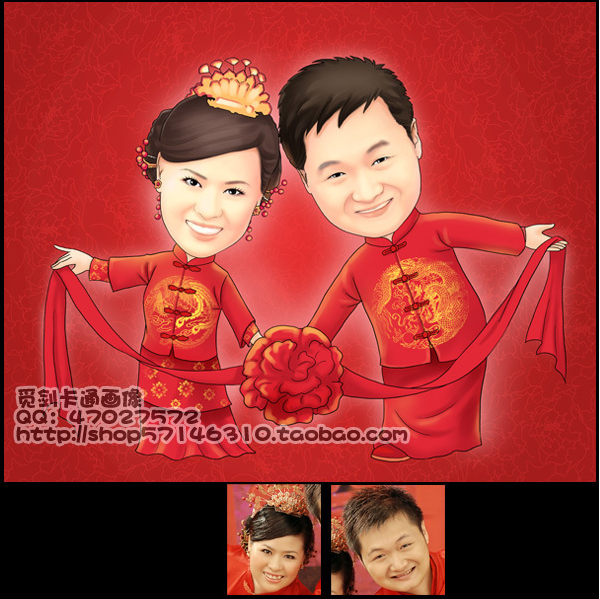 Chinese Cartoon Wedding Google Search
