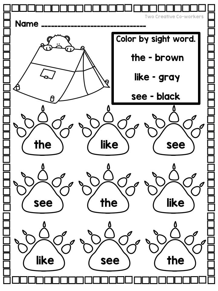This Adorable Sight Words Practice Worksheet Is Part Of Our Camping Bundle Sight Words Letter Matching Worksheet Letter Matching Camping themed worksheets
