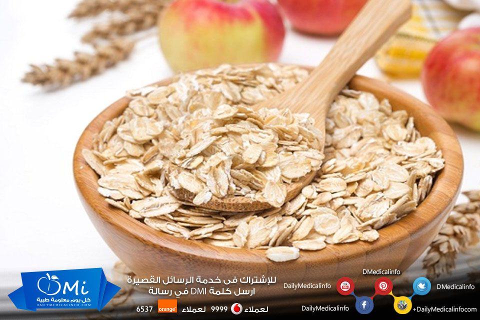 ي ساعد الشوفان على تنظيم مستوى السكر في الدم و تقليل مخاطر مرض السكر من النوع الثاني لما به من نسبة ألياف عالية كما أن عنصر الماغنسيوم Food Oats Health Food