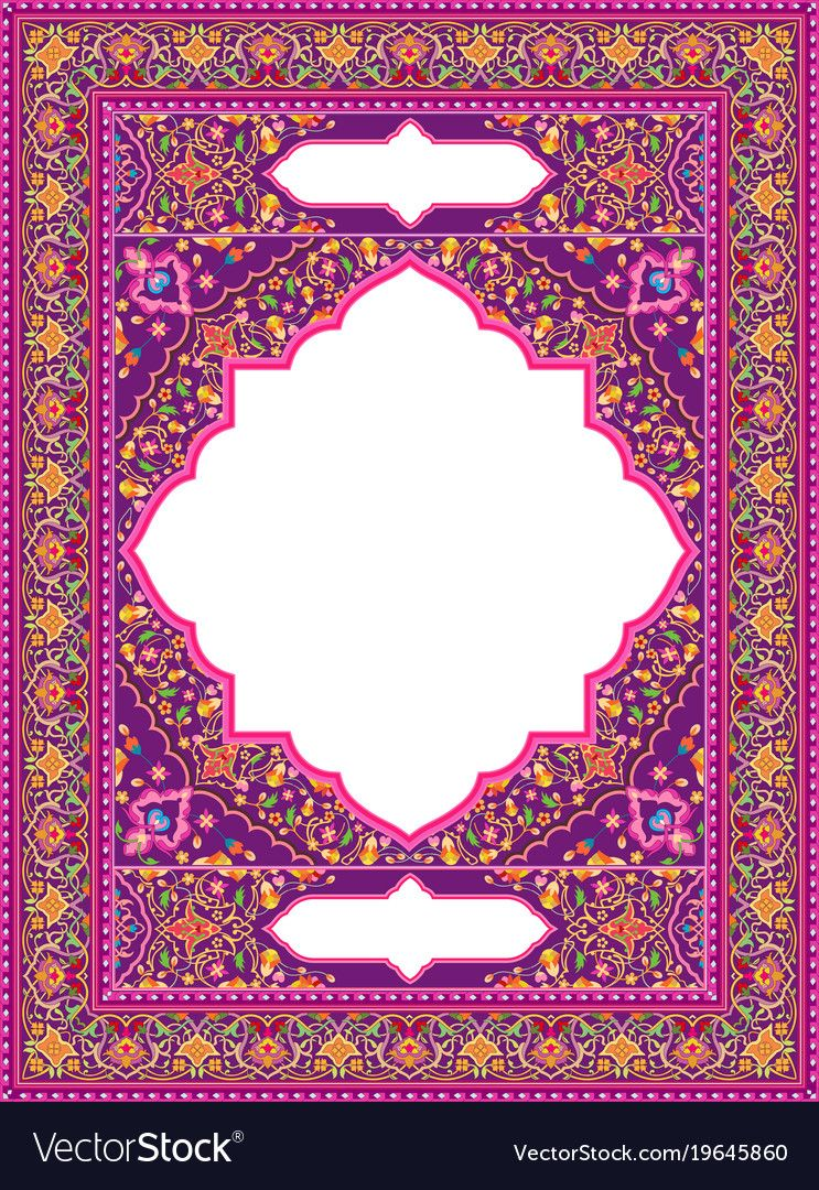 Islamic Floral Art Ornament Template Vector Image On Vectorstock Art Floral Art Islamic Art Pattern