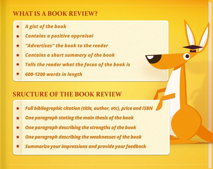 review on books - Example Of Book Review Essay