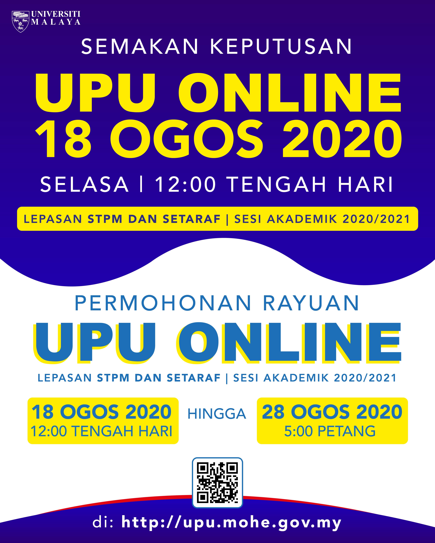 Semakan Keputusan Upu Online In 2020 Student Announcement University