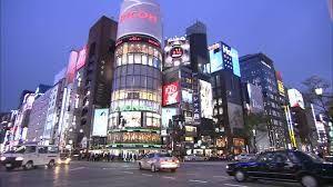 Resultado de imagen para tokio ciudad