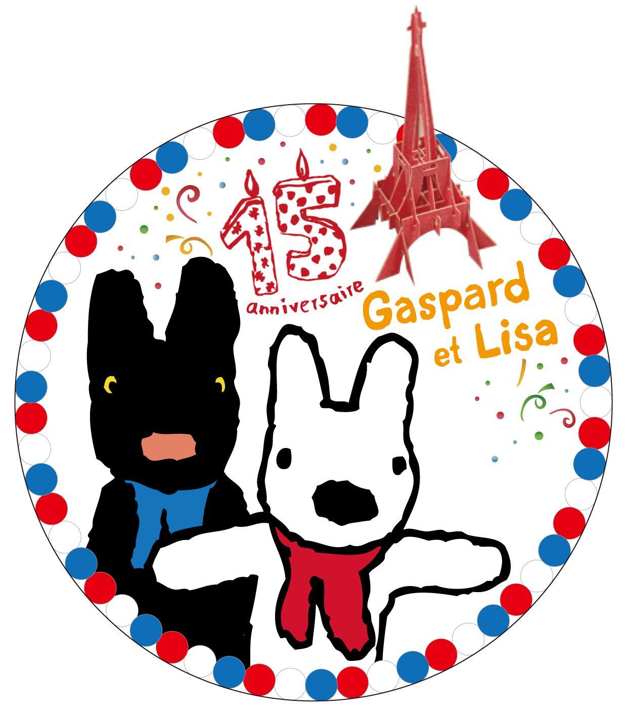 Gaspard Et Lisa おしゃれまとめの人気アイデア Pinterest Duckmary