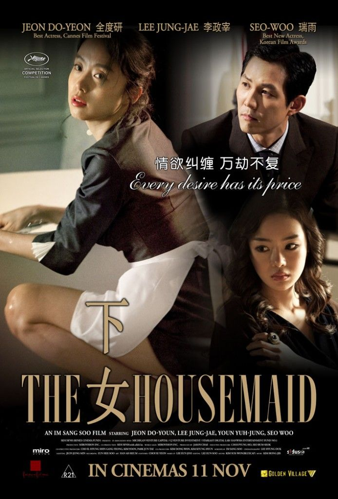K Movie The Housemaid 2010 Hdrip Free Erotic Movies Online Filmseger Com Film Story Eun Yi Is A Playful Young Woman A Good Match F