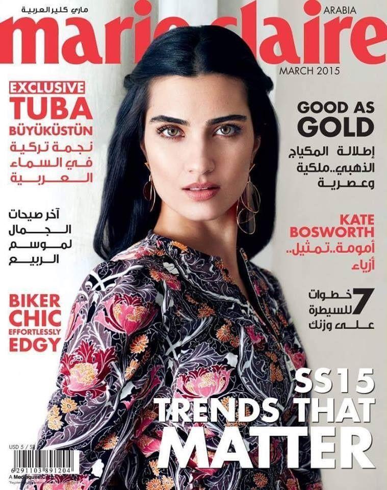 Tuba Büyüküstün - Marie Claire Magazine Cover [United Arab Emirates] (March 2015)