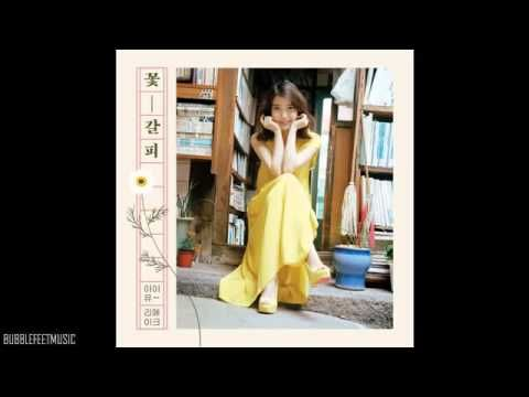 IU (아이유) - Neoui uimi (너의 의미) 1 Hour Repeat Version (1시간 버전)