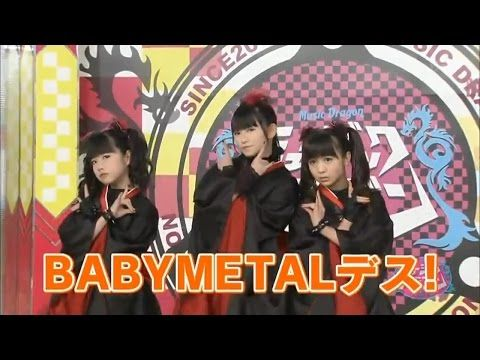 ENG SUB] BABYMETAL at Music Dragon Full - YouTube