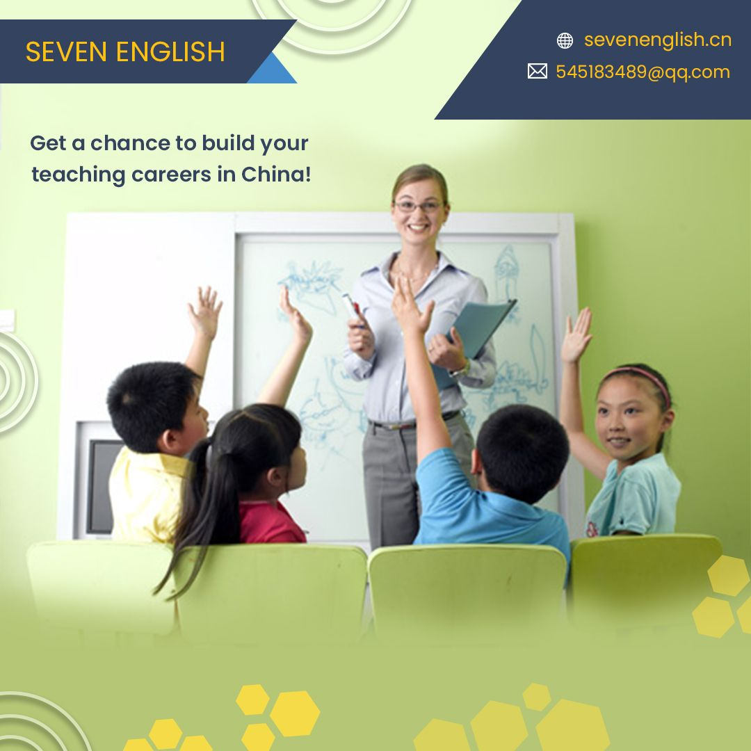 Hiring English teachers for China!! Get a chance to build
