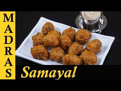 Youtube snacks pinterest snacks onions and tapas in this video we will see how to make bonda in tamil this bonda recipe is the easy onion bonda variation compared to mysore bonda which is made with all forumfinder Images