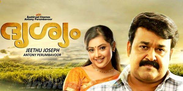 2013 All Hindi Film Mp3 Songs