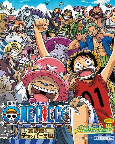 فيلم ون بيس الثالث 3 One Piece مترجم اون لاين مشاهدة وتحميل Hd One Piece Movies Anime Weird Animals