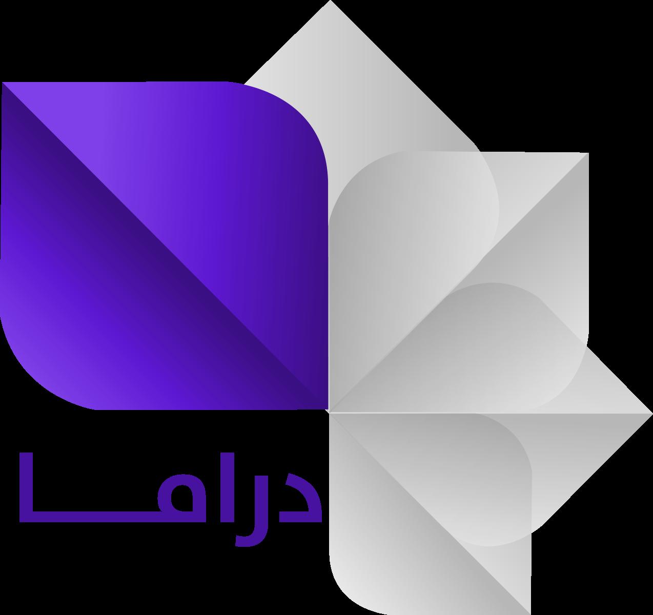 تردد قناة سوريا دراما في رمضان 2019 Gaming Logos Nintendo Wii Logo Nintendo Wii