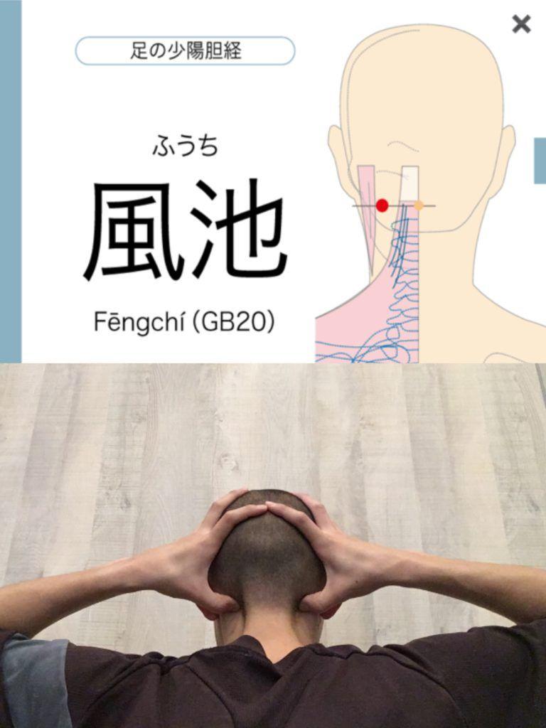 痛い 首 左側 リンパ腺の腫れ?首の左側が痛いです。
