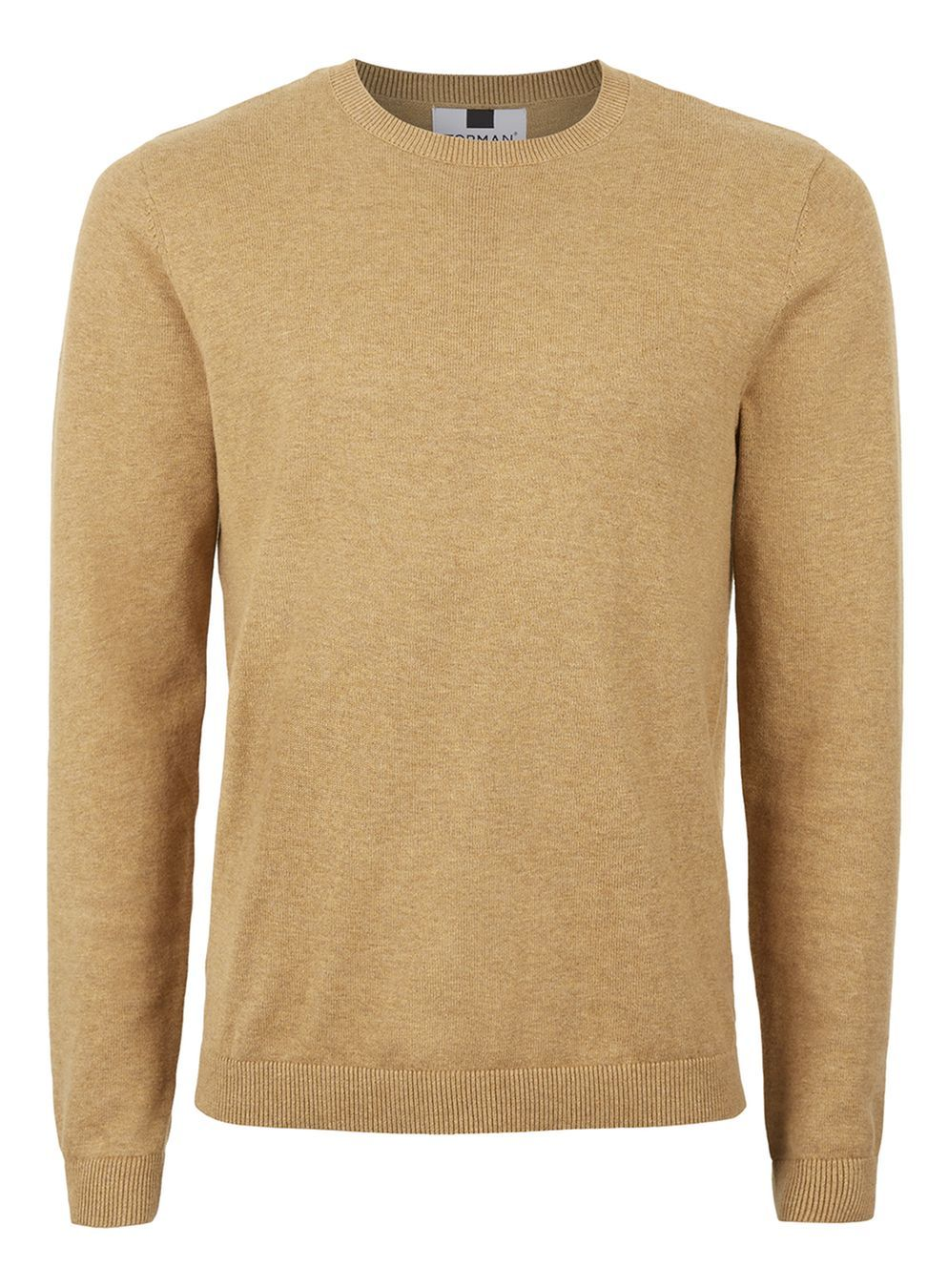 Tan Marl Slim Fit Sweater - Cardigans & Sweaters - Clothing