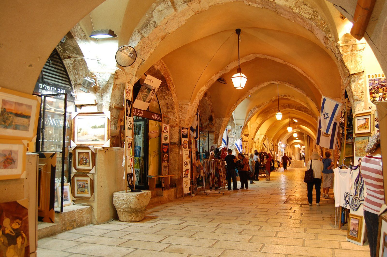 Httpwww Overlordsofchaos Comhtmlorigin Of The Word Jew Html: Old City Jerusalem Quarters
