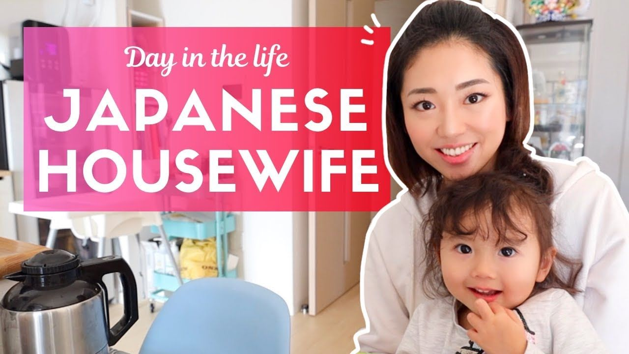 Day In The Life Of A Japanese Housewife In Tokyo Youtube Japanese Life Japanese Mom