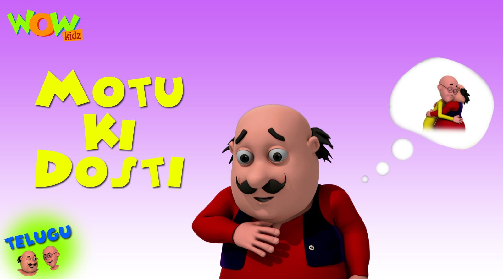 Motu is watching a tv program that sends out a message that one should always help his friends. Motu wants to help all his friends one by one. He cooks for patlu, unintentionally helps john escape with a bag of money, ruins jhatka's experiments so on and so forth. Watch Motu Ki Dosti - Motu Patlu in Telugu  https://youtu.be/uo3Or5ltfTA