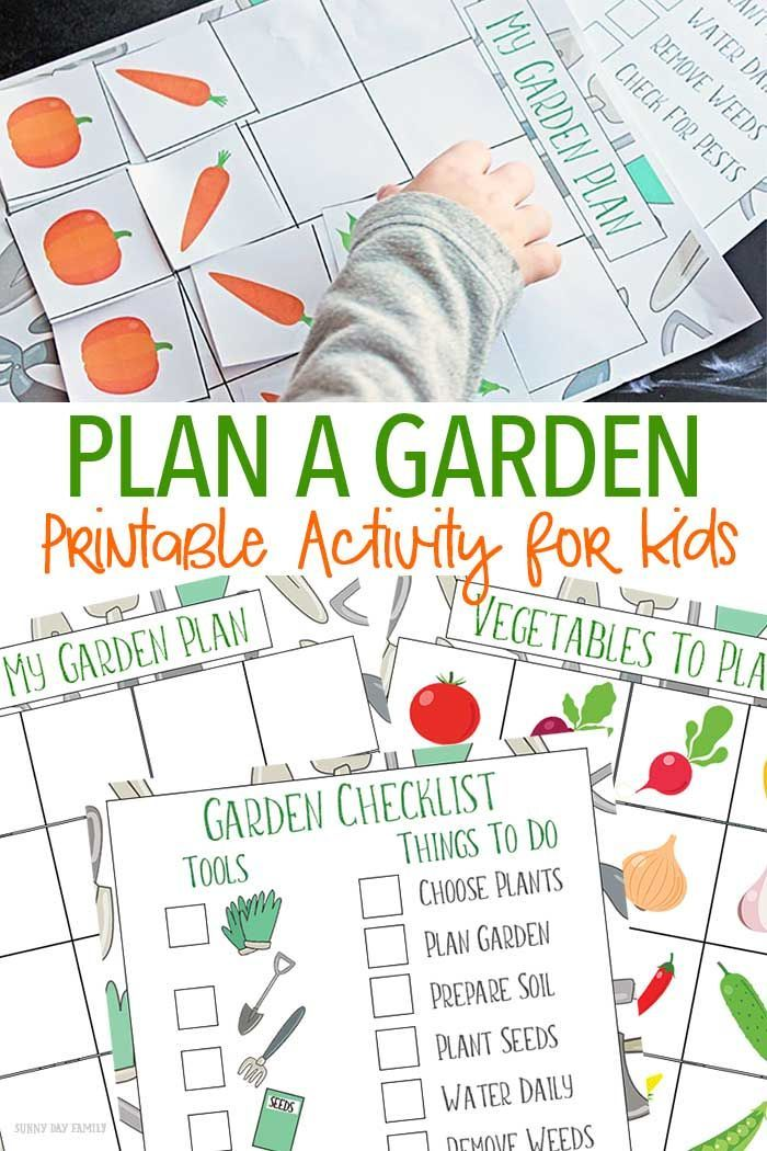 A Fun Way for Kids to Plan a Garden – How To Plan My Garden