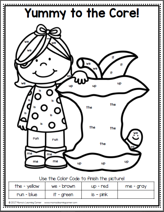 Color By Sight Word Apples Sight Words Kindergarten Sight Word Coloring Sight Words