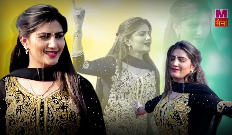Sapna Chaudhary New Song In Delhi Sapna Latest Song New Haryanvi Song 2018 Famous Dancers Dance Video Song Dance Videos